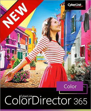 正確な色調整で、思い通りの色彩編集